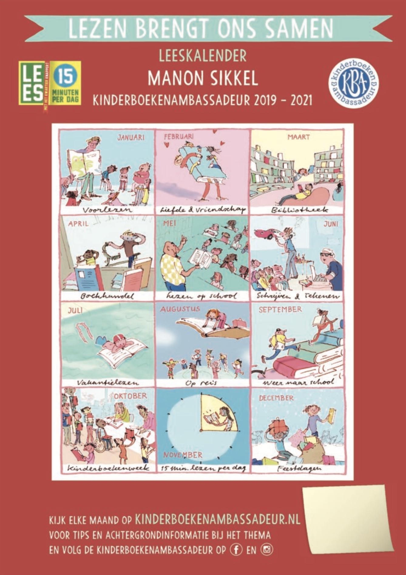 KBA-poster-docenten-leeskalender-2021-2022-Katrien-Holland